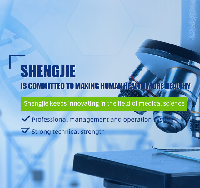 Shengjie Medical